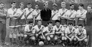 Динамо К в 1961 году